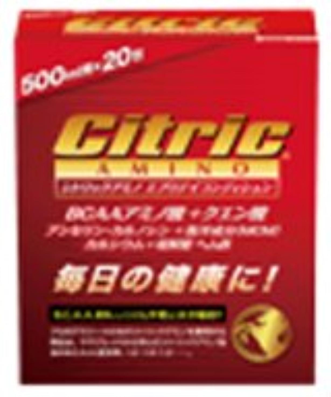 6個いり シトリック アミノ サプリ [ エブリデイコンディション (ニュータイプ)6g×20包入り ] メダリスト Medalist Citric