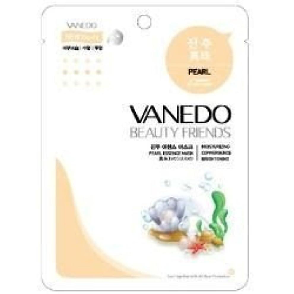 緩める件名岸VANEDO(バネド) エッセンスマスクシートパック <1種類x10枚セット> (真珠)