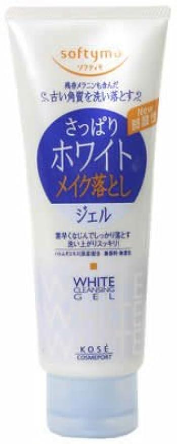味どう?重要性KOSE ソフティモ ホワイト クレジンクジェル 210g