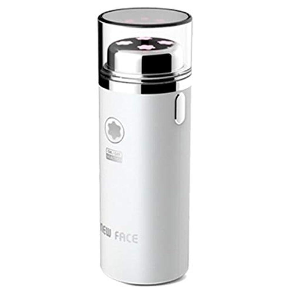 モデレータどれでも洋服エラニューフェイスガルバニックマイクロ振動イオンスキンマッサージャーEFM-2500ホワイト Elra New Face Galvanic Micro Vibration Ion Skin Massager EFM-2500 White [並行輸入品]