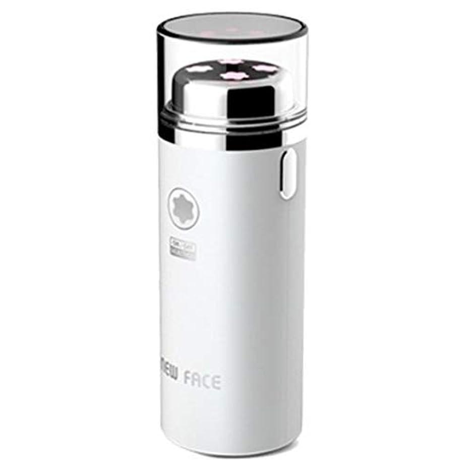 スタック時計回り面倒エラニューフェイスガルバニックマイクロ振動イオンスキンマッサージャーEFM-2500ホワイト Elra New Face Galvanic Micro Vibration Ion Skin Massager EFM-2500...