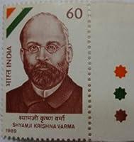 04 Oct.'89 Shyamji Krishna Varma (Nationalist) Single Indian Stamp Traffic Light