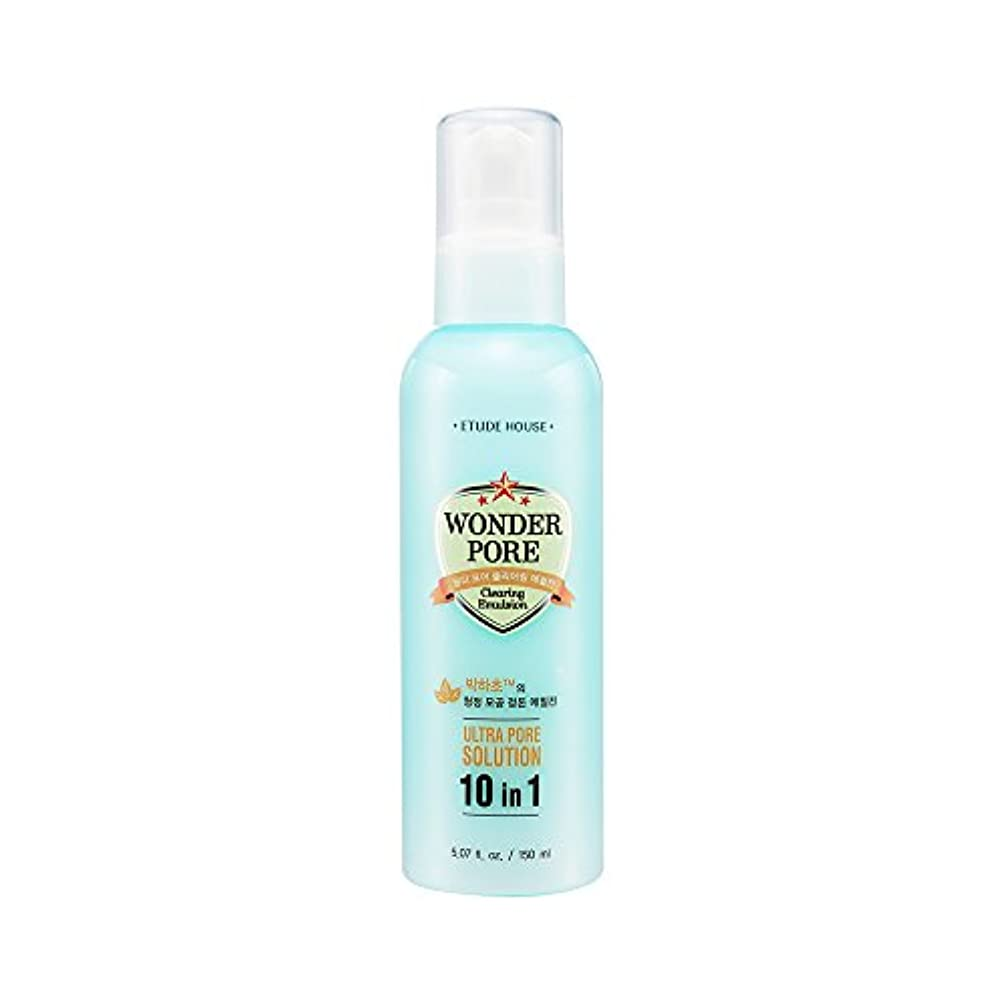 散髪パノラマ数学者(3 Pack) ETUDE HOUSE Wonder Pore Clearing Emulsion (並行輸入品)