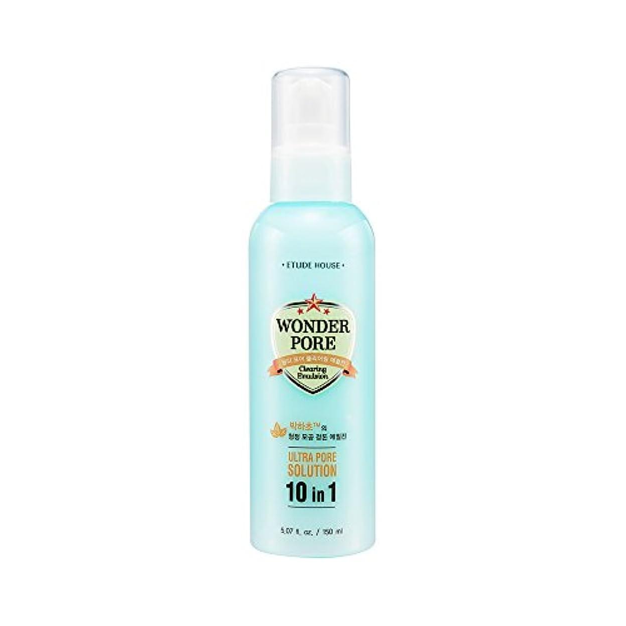 サイレンゆりかご議論する(6 Pack) ETUDE HOUSE Wonder Pore Clearing Emulsion (並行輸入品)