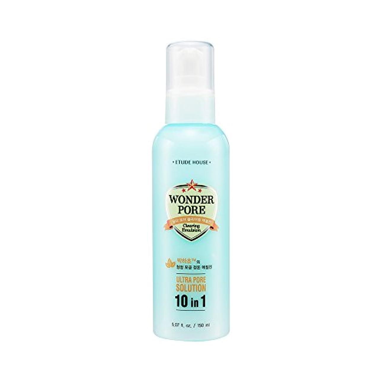 無秩序アンソロジー怠感(6 Pack) ETUDE HOUSE Wonder Pore Clearing Emulsion (並行輸入品)
