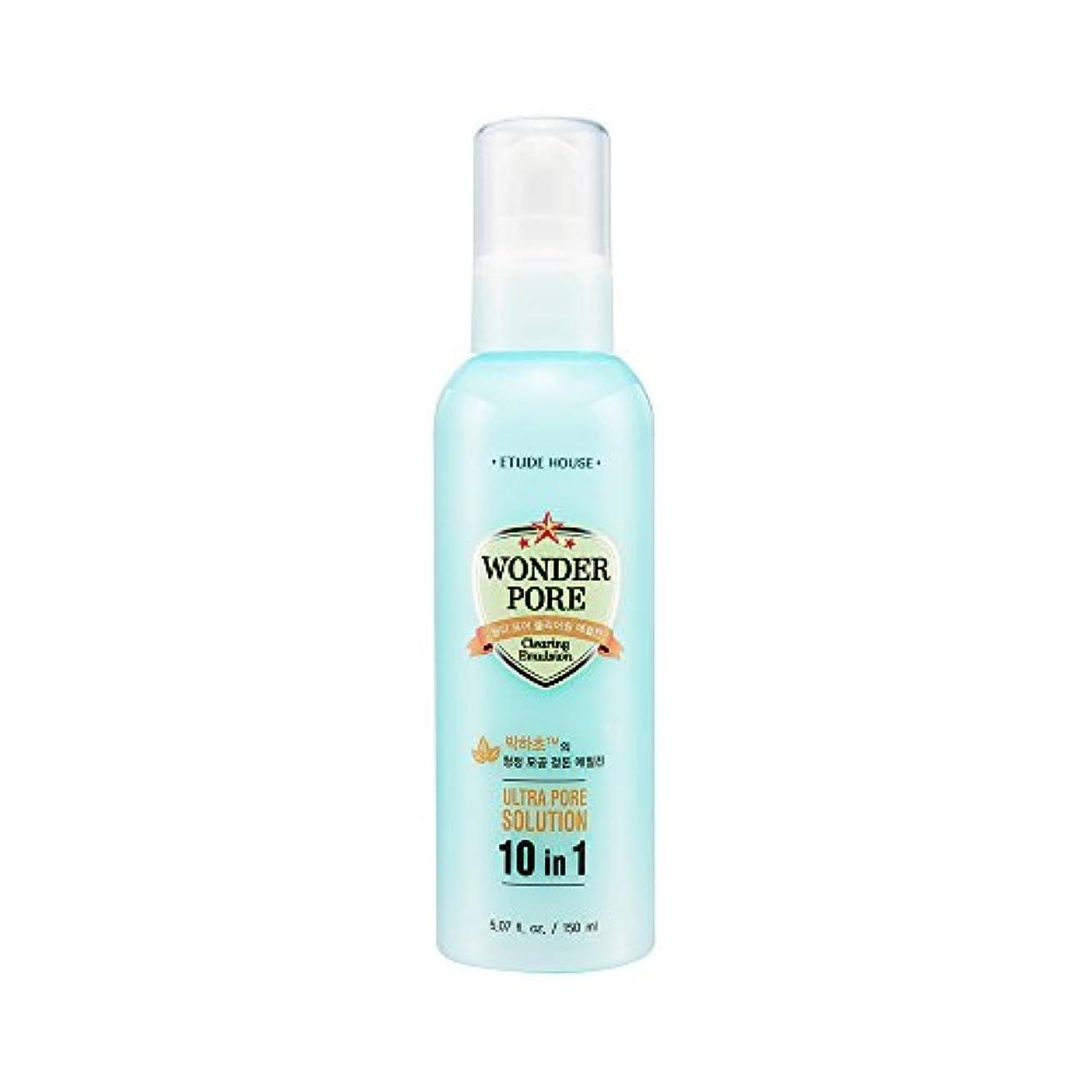 バストアレルギー性リゾート(6 Pack) ETUDE HOUSE Wonder Pore Clearing Emulsion (並行輸入品)