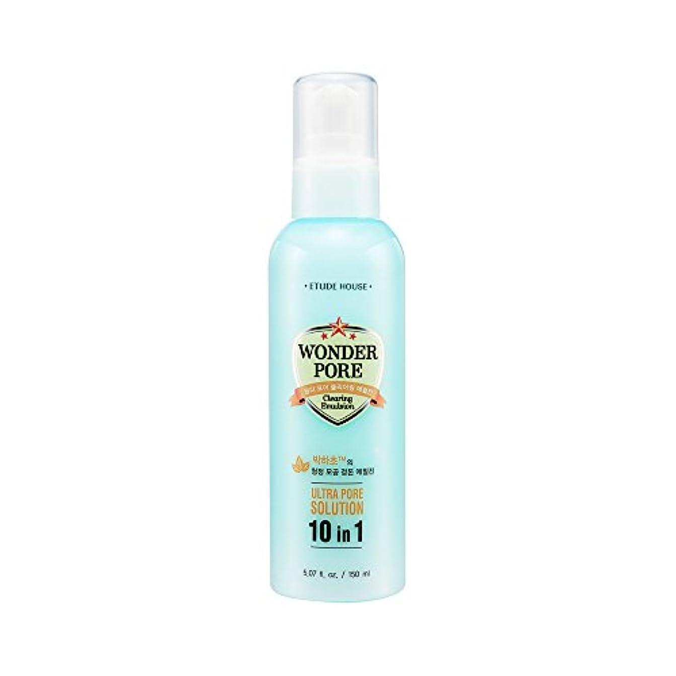 ノートバナー気体の(3 Pack) ETUDE HOUSE Wonder Pore Clearing Emulsion (並行輸入品)