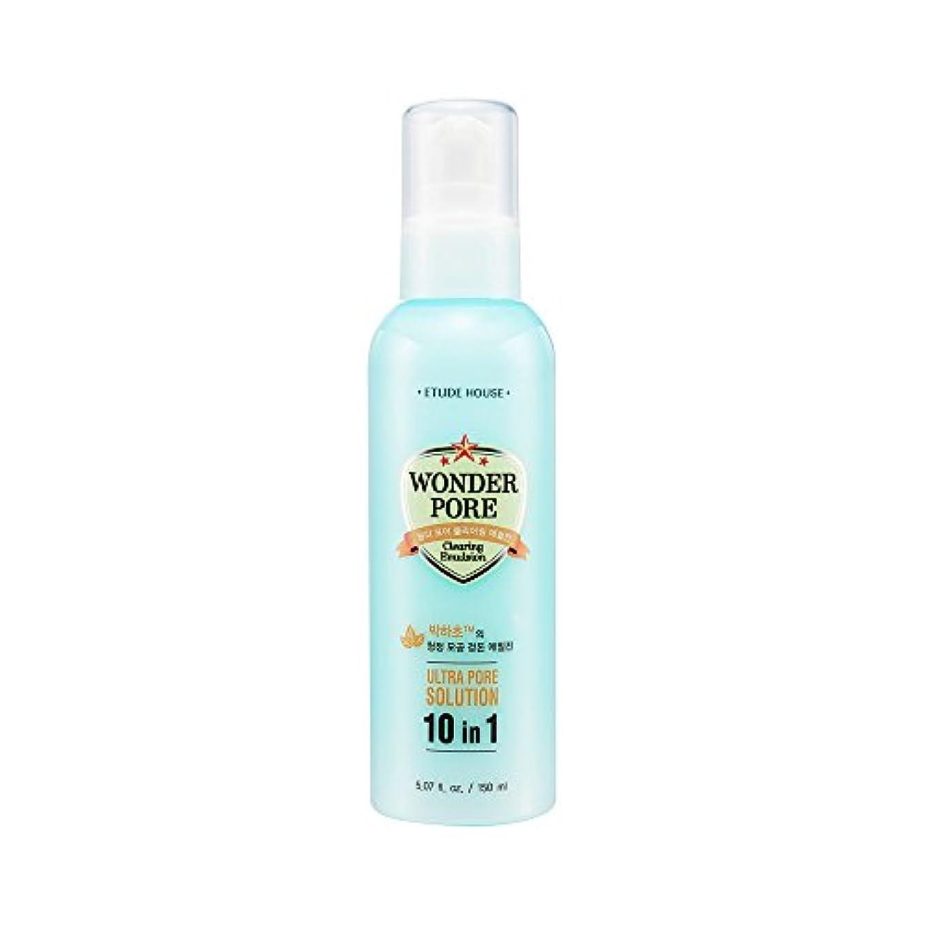 交渉する求人ガム(3 Pack) ETUDE HOUSE Wonder Pore Clearing Emulsion (並行輸入品)