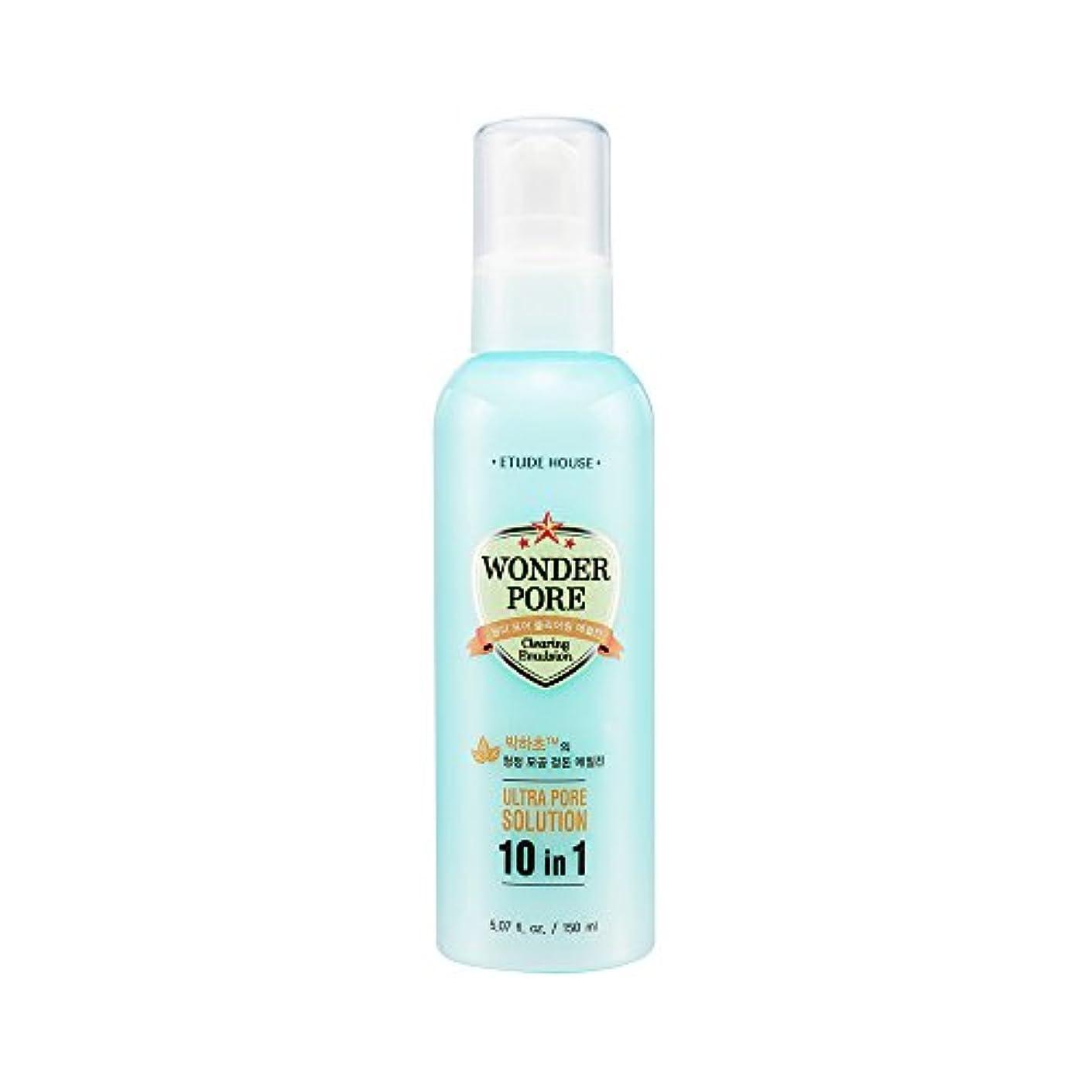 公式咽頭ファーザーファージュ(3 Pack) ETUDE HOUSE Wonder Pore Clearing Emulsion (並行輸入品)