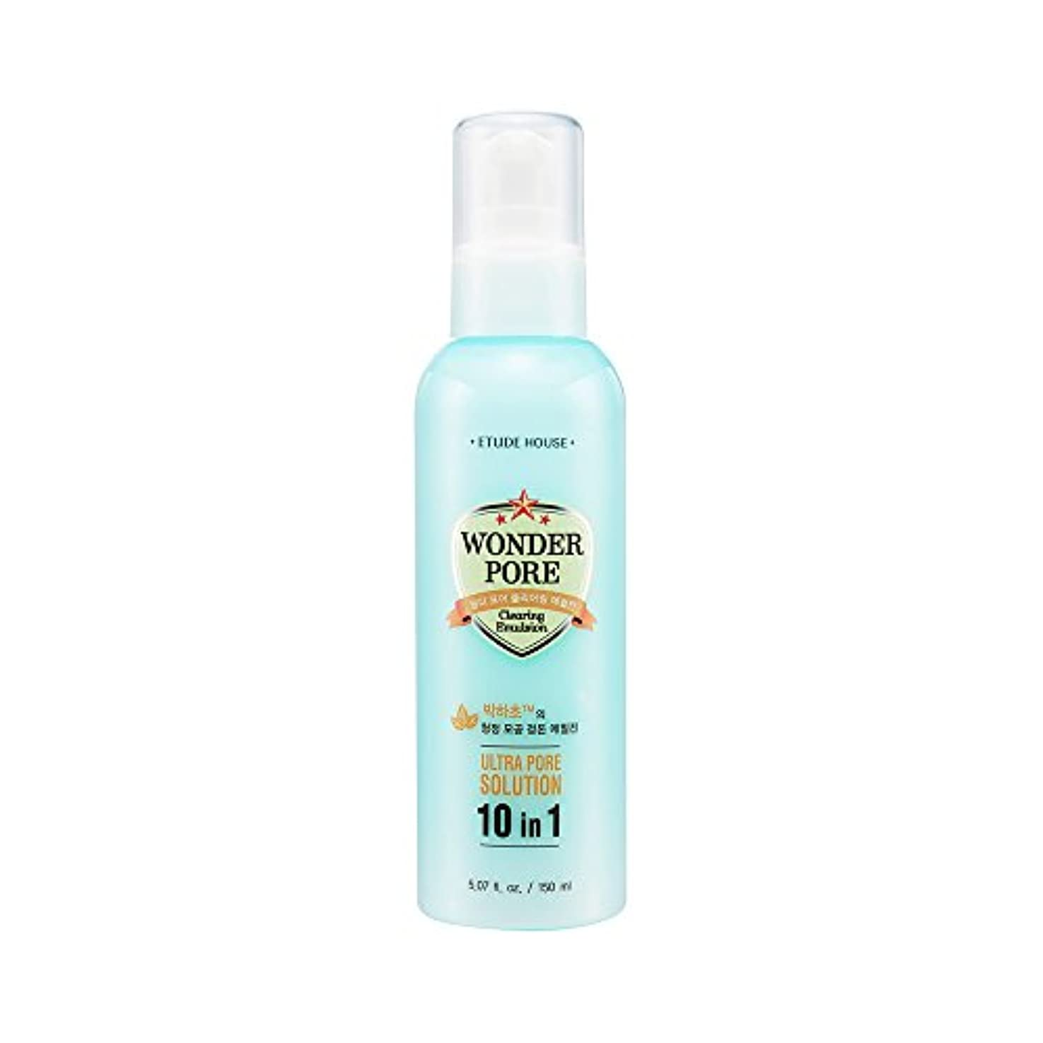 (3 Pack) ETUDE HOUSE Wonder Pore Clearing Emulsion (並行輸入品)