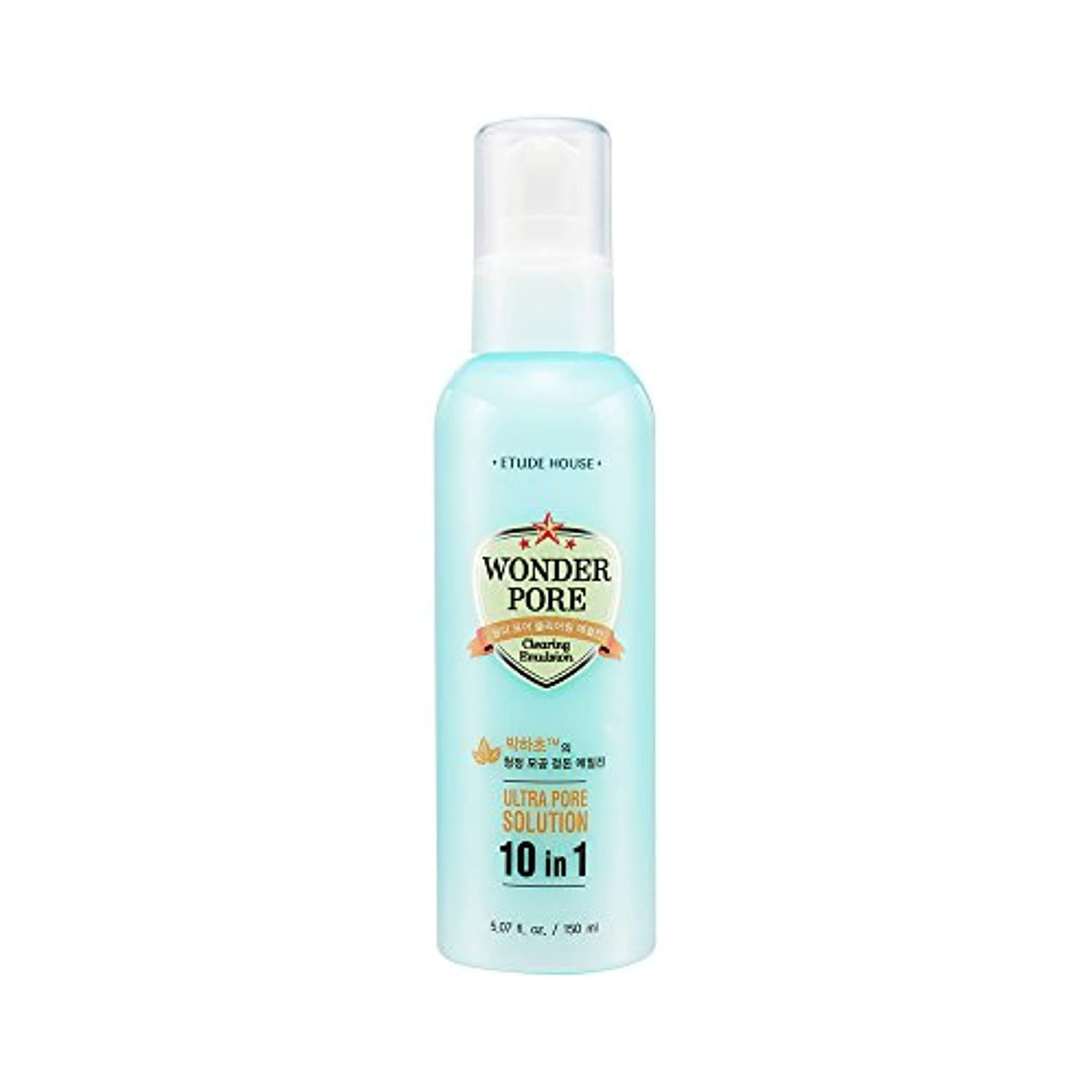 虐殺プレゼングリル(3 Pack) ETUDE HOUSE Wonder Pore Clearing Emulsion (並行輸入品)