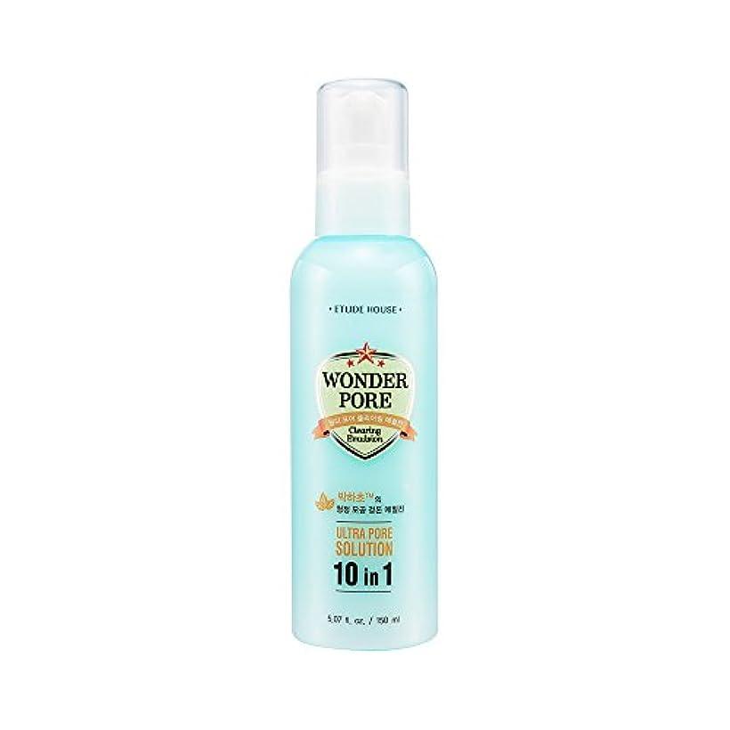 誠意悪夢無知(6 Pack) ETUDE HOUSE Wonder Pore Clearing Emulsion (並行輸入品)