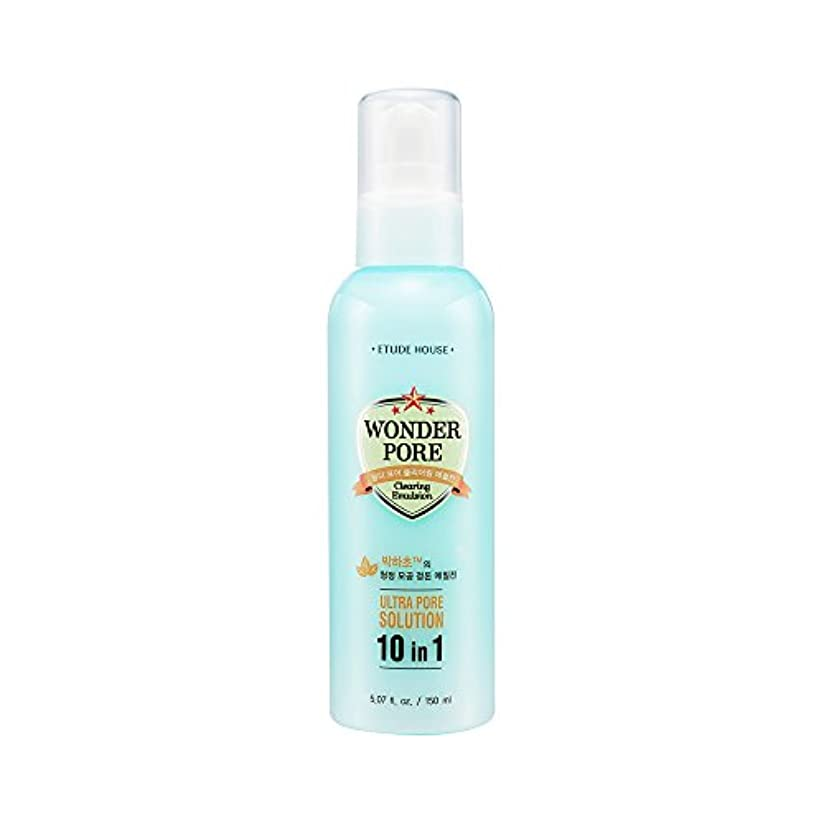貫入フロント議会(6 Pack) ETUDE HOUSE Wonder Pore Clearing Emulsion (並行輸入品)