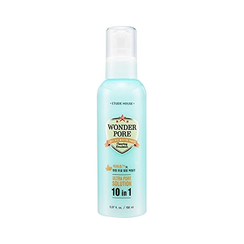 歌う胴体すべき(6 Pack) ETUDE HOUSE Wonder Pore Clearing Emulsion (並行輸入品)