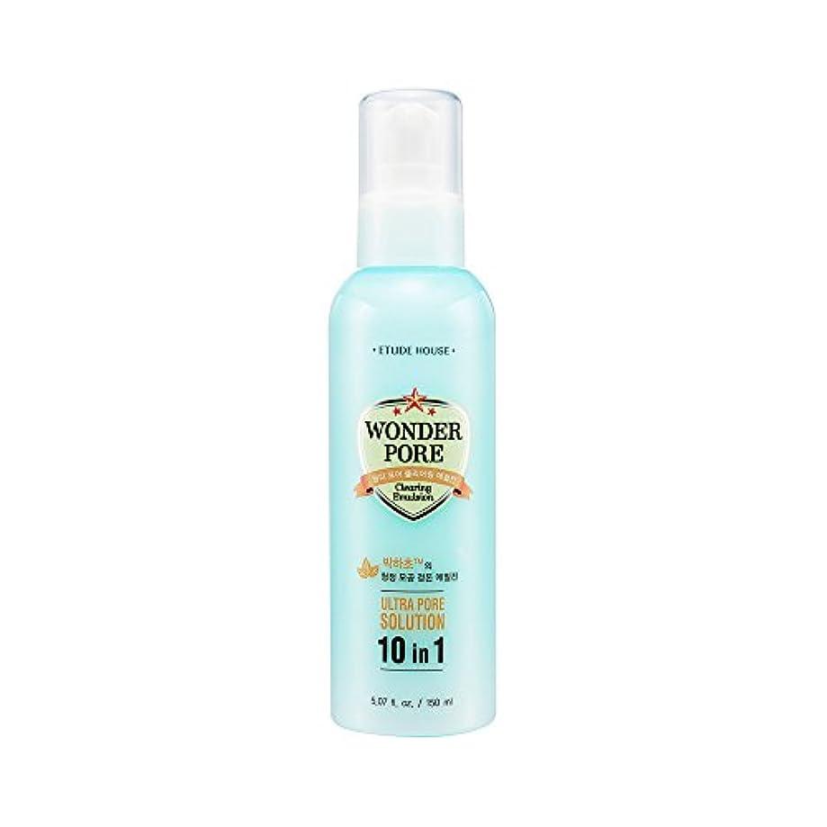 所有権馬鹿げた証書(6 Pack) ETUDE HOUSE Wonder Pore Clearing Emulsion (並行輸入品)