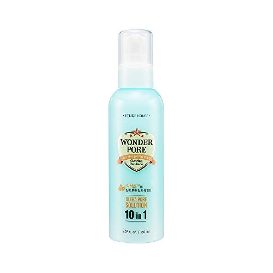 拡張人差し指動揺させる(6 Pack) ETUDE HOUSE Wonder Pore Clearing Emulsion (並行輸入品)