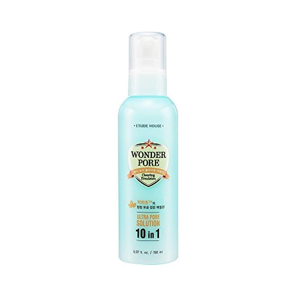 に対して洗剤脅迫(3 Pack) ETUDE HOUSE Wonder Pore Clearing Emulsion (並行輸入品)