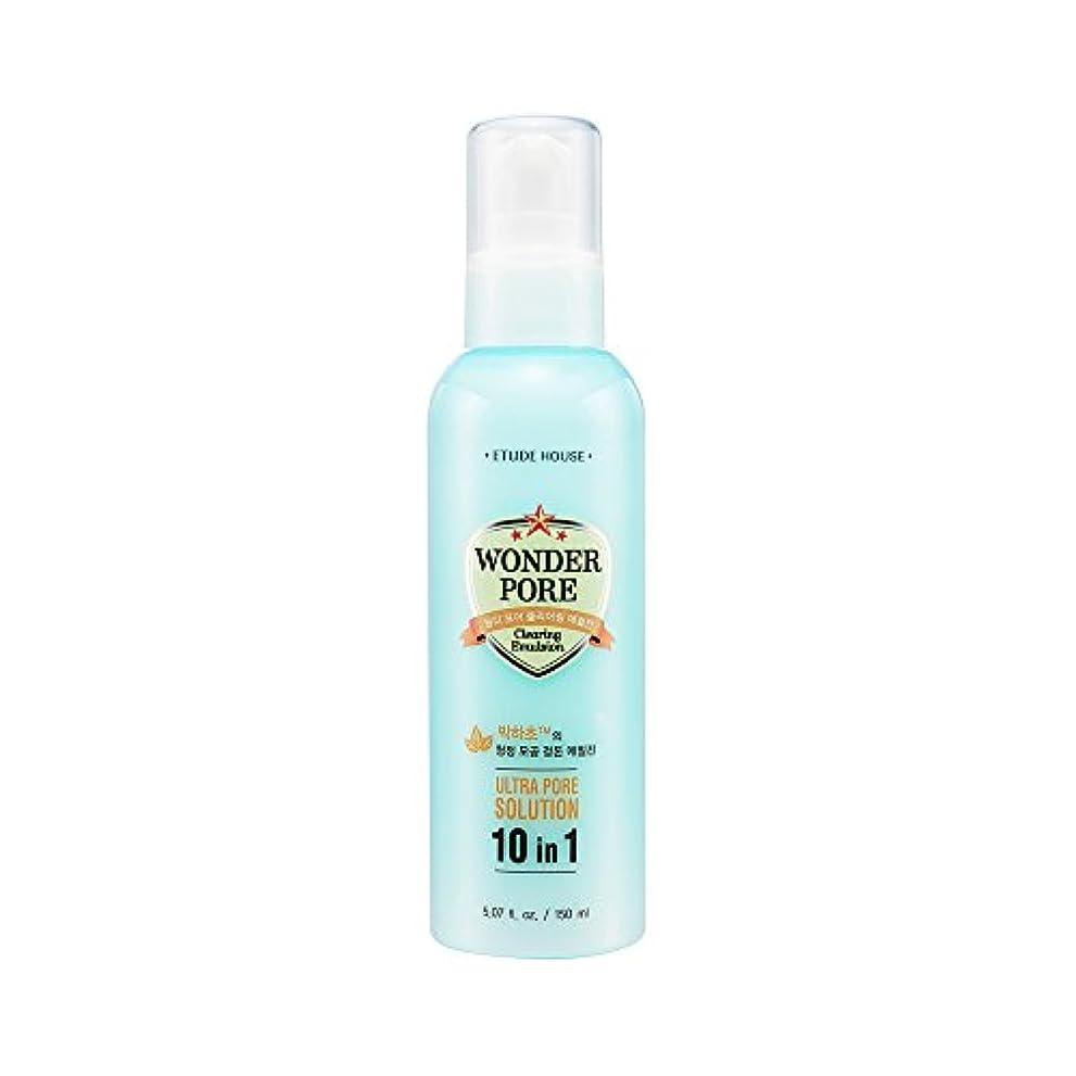 デクリメント好ましい北極圏(6 Pack) ETUDE HOUSE Wonder Pore Clearing Emulsion (並行輸入品)