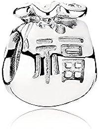 [パンドラ] PANDORA Moneybags チャーム (シルバー) 正規輸入品 790990