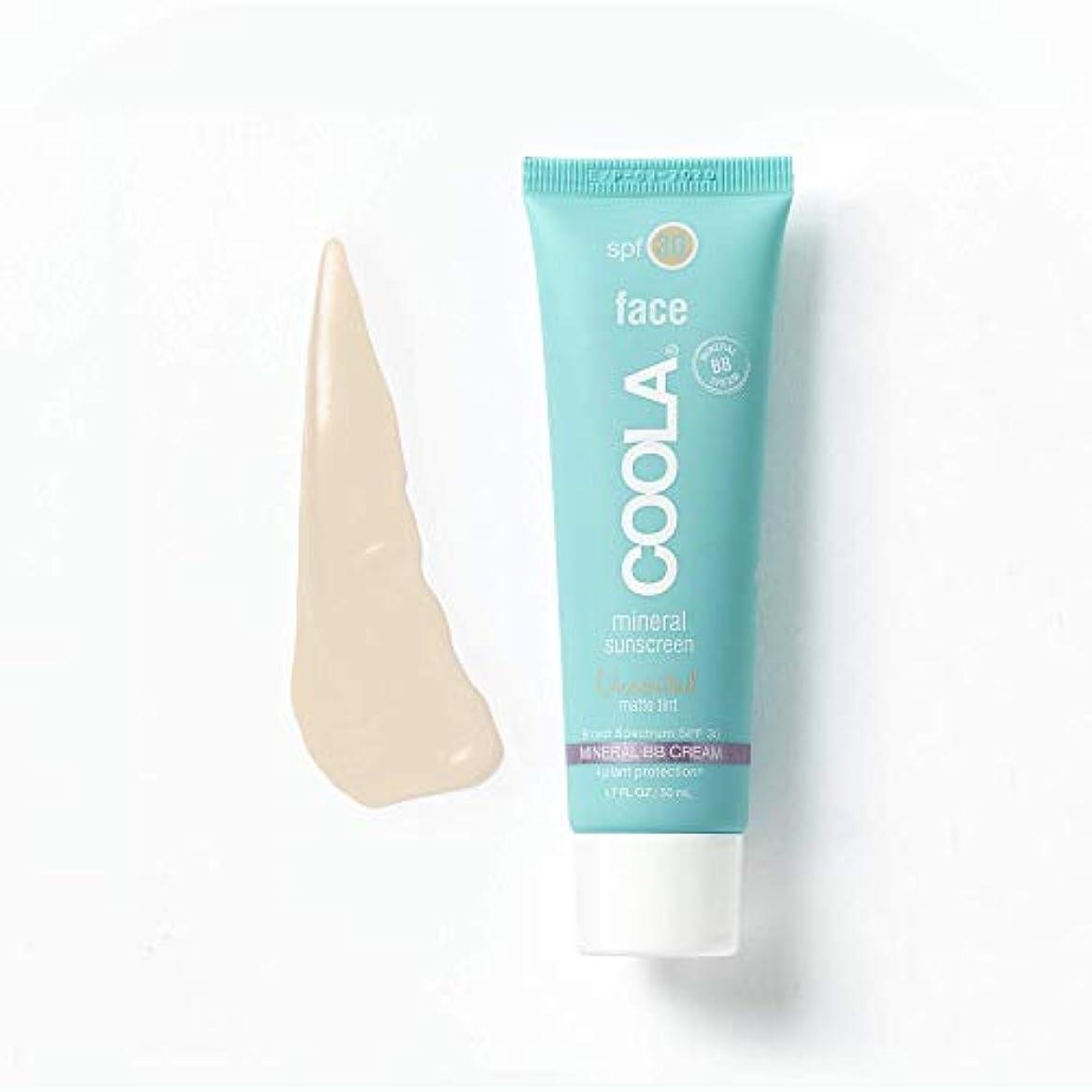 フォルダ目的遅らせるCoola Face Spf 30 Mineral Sunscreen Unscented Matte Tint (並行輸入品)