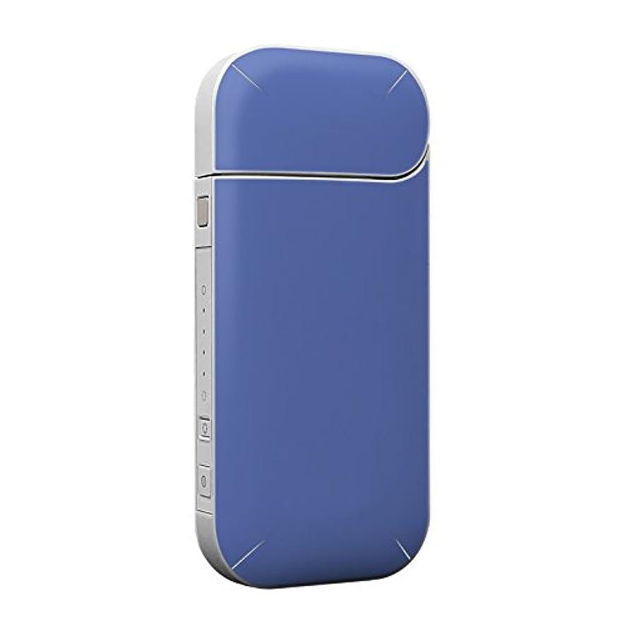 ブロックする物質ドライIQOS 専用スキンシール 裏表2枚セット 保護フィルム ステッカー デコ アクセサリー デザイン おしゃれ 青 単色 シンプル 012241