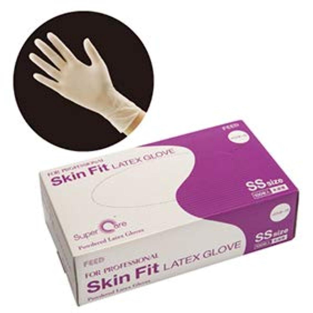 姓硬い傘FEED(フィード) Skin Fit ラテックスグローブ パウダー付 SS カートン(100枚入×10ケース) (作業用)