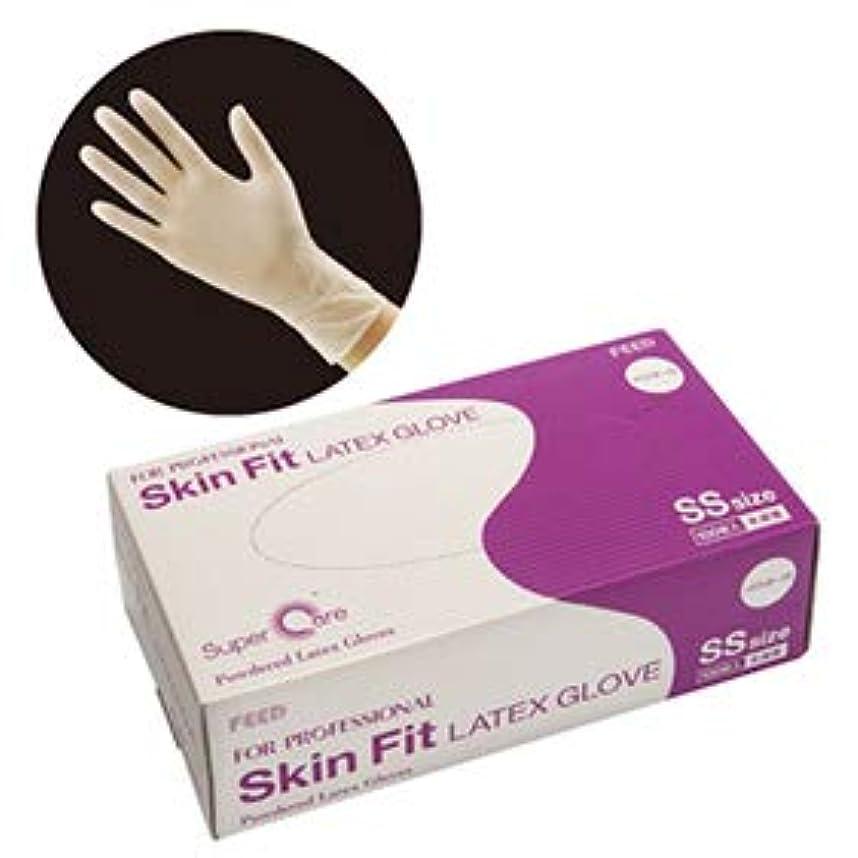 弾力性のある雨の強制FEED(フィード) Skin Fit ラテックスグローブ パウダー付 SS カートン(100枚入×10ケース) (作業用)
