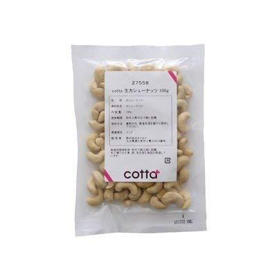 cotta 生カシューナッツ 100g