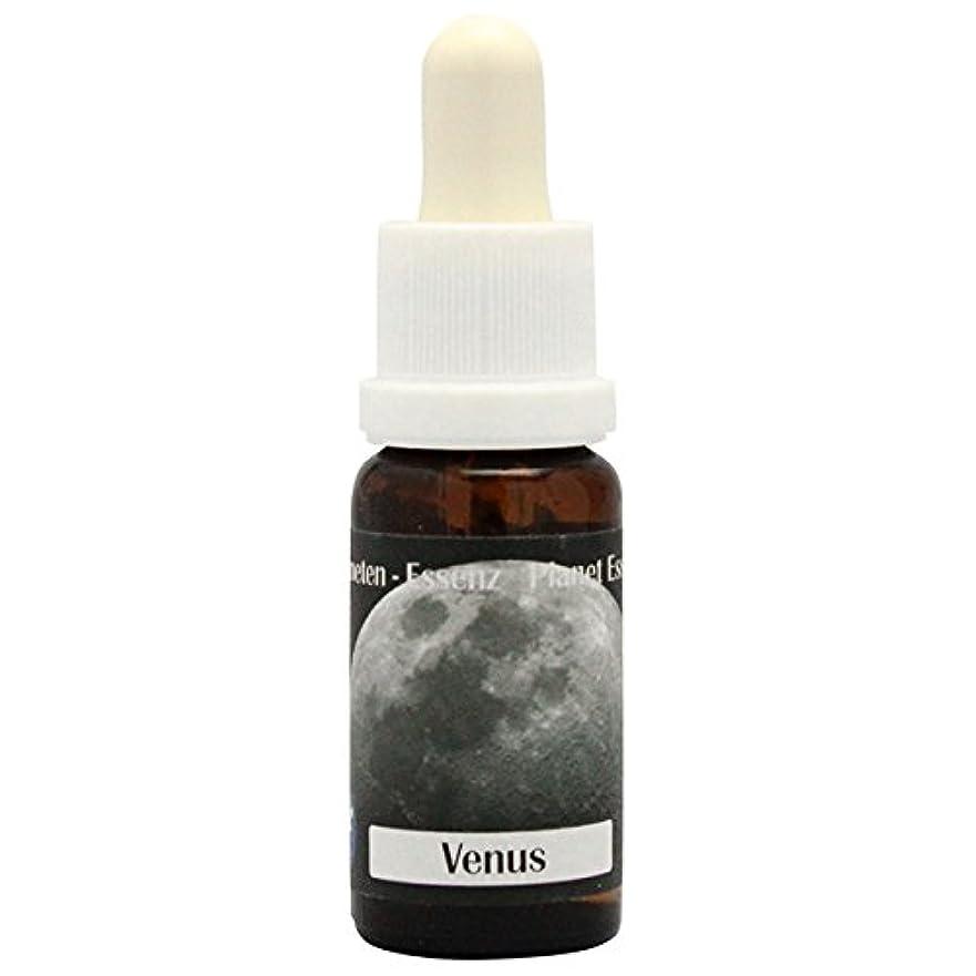 ブランド名面白い安全なコルテPHIエッセンス/プラネットエッセンス[金星(Venus)]