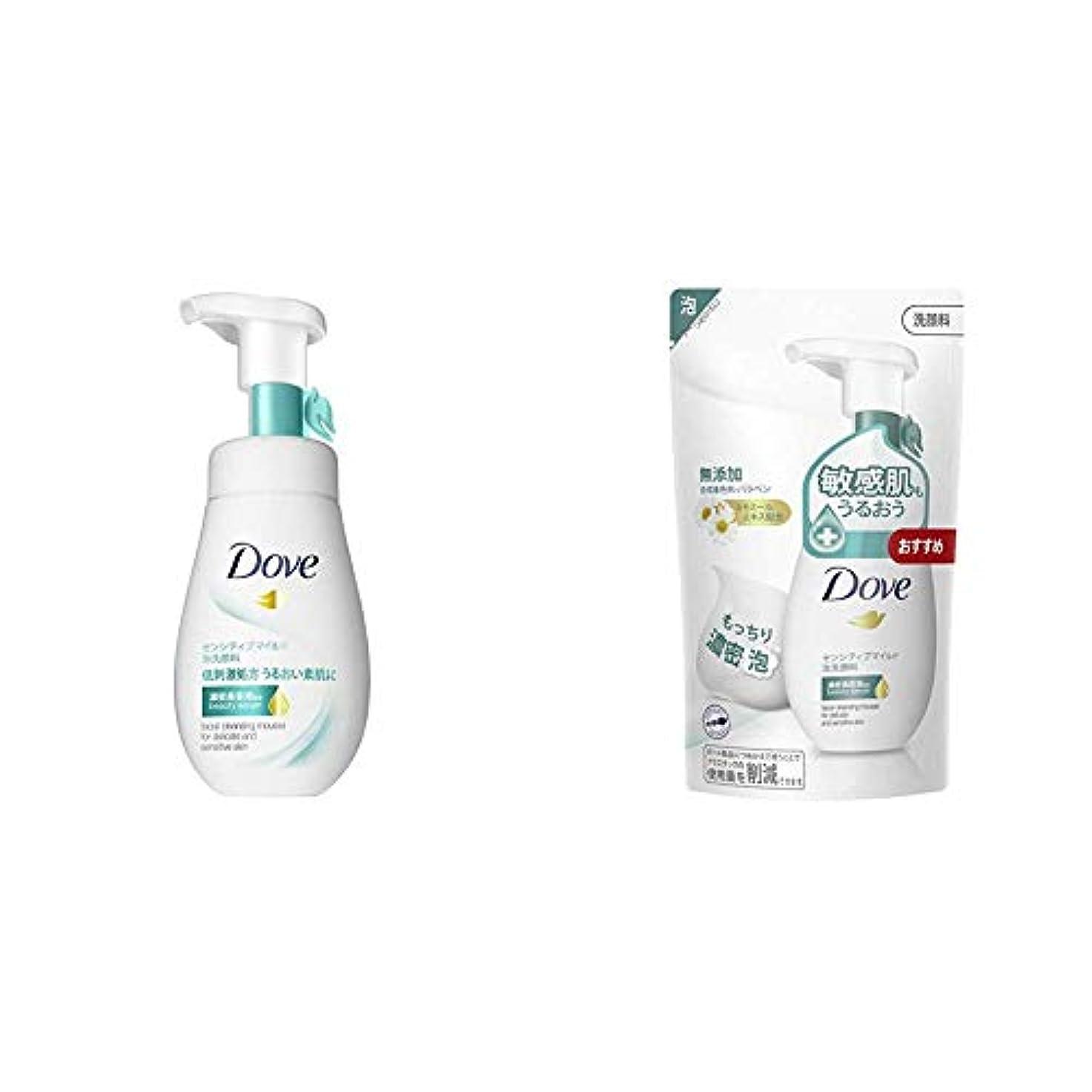 方法まつげとげダヴ センシティブマイルド クリーミー泡洗顔料 敏感肌用 160mL & センシティブマイルド クリーミー泡洗顔料 つめかえ用 敏感肌用 140mL