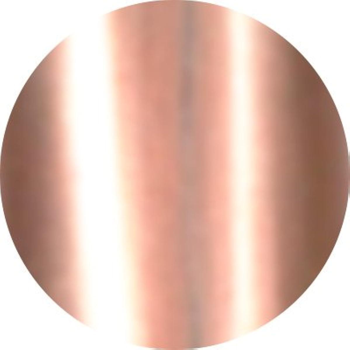 悔い改める輸送脚Jewelry jel(ジュエリージェル) カラージェル 5ml<BR>メタリック MT007