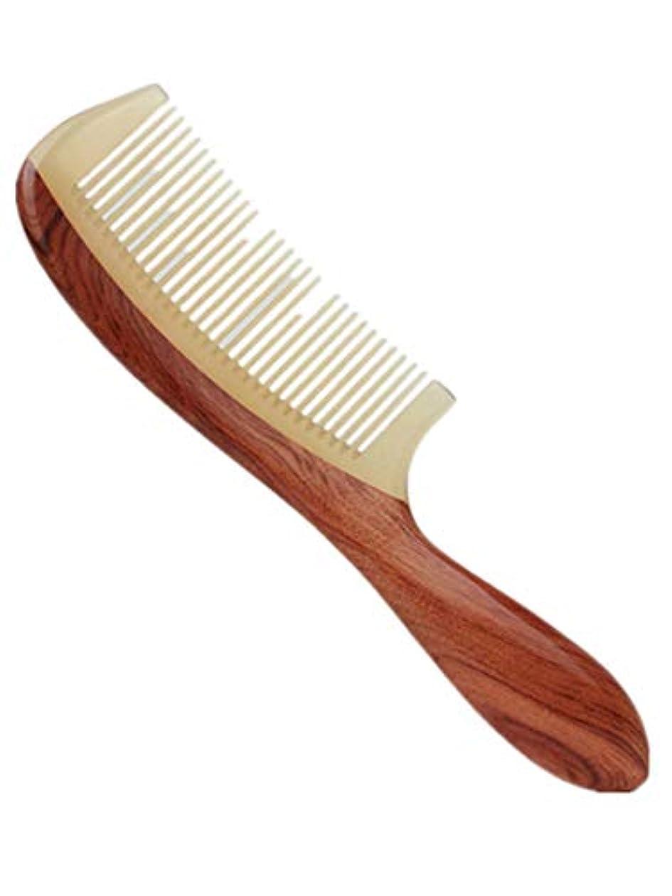 ダウンタウンサンダース恩恵女性、人および子供の木の櫛の羊角の良い歯の帯電防止、破損及び割れ目の端を減らします ヘアケア (Shape : Handle)