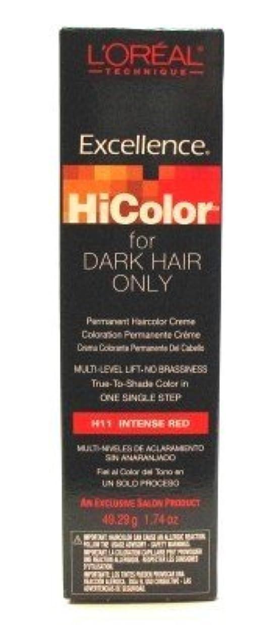 震えアクティビティ約設定L'Oreal Excel Hicolor Intense Red 51 ml Tube (Case of 6) (並行輸入品)