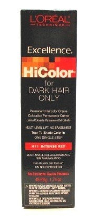 本エピソードまつげL'Oreal Excel Hicolor Intense Red 51 ml Tube (Case of 6) (並行輸入品)