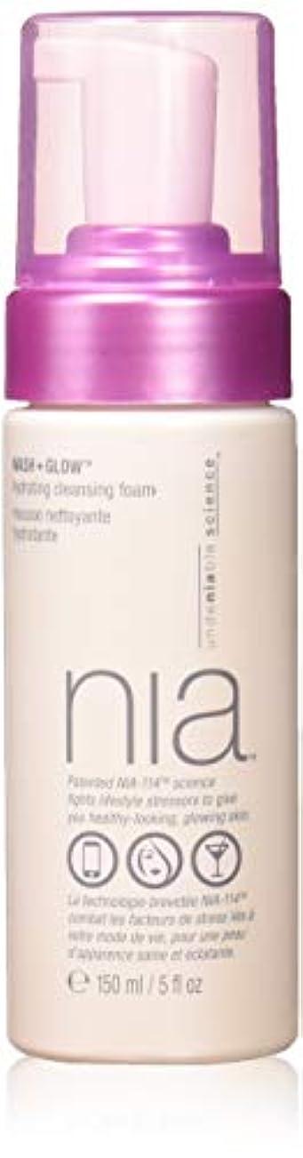 地区うまキーストリベクチン NIA Wash + Glow Hydrating Cleansing Foam 150ml/5oz並行輸入品