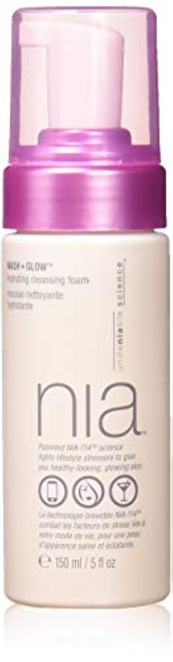 バースミリメートルランチョンストリベクチン NIA Wash + Glow Hydrating Cleansing Foam 150ml/5oz並行輸入品