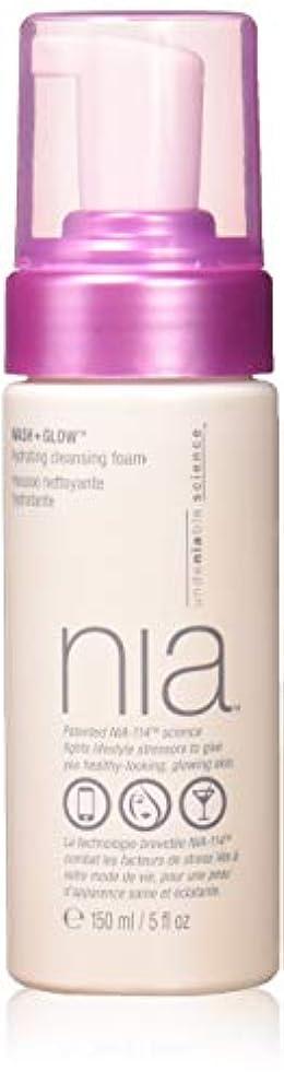 マオリ急いでアクロバットストリベクチン NIA Wash + Glow Hydrating Cleansing Foam 150ml/5oz並行輸入品