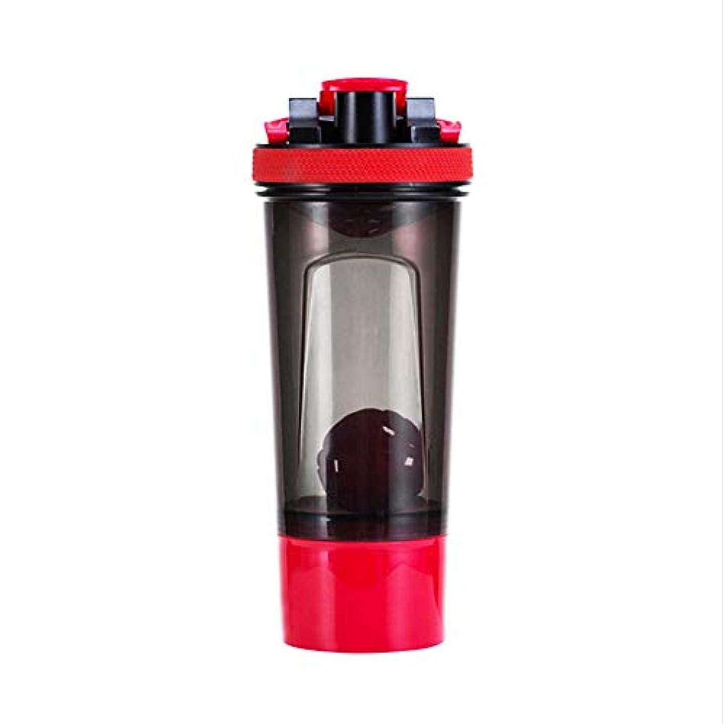 足首作成者隣接するQuner プロテインシェイカー ボトル 水筒 700ml シェーカーボトル スポーツボトル 目盛り 3層 プラスチック フィットネス ダイエット コンテナ付き サプリケース