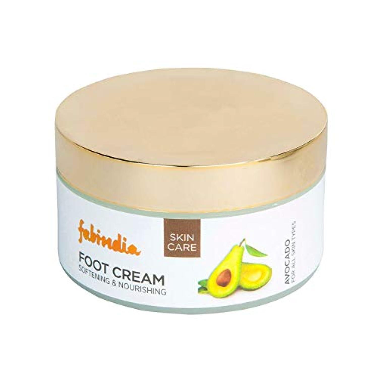 強打だらしない力強いFabindia Avocado Foot Cream 100ml