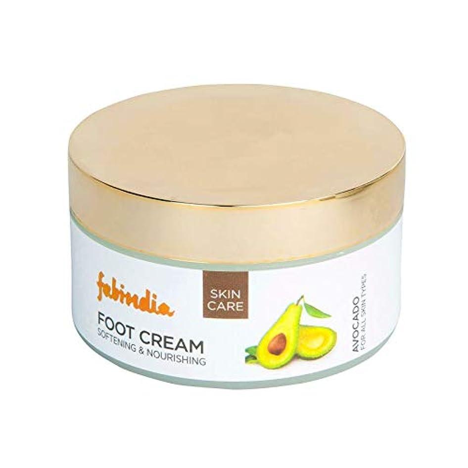競争バクテリアウェイトレスFabindia Avocado Foot Cream 100ml