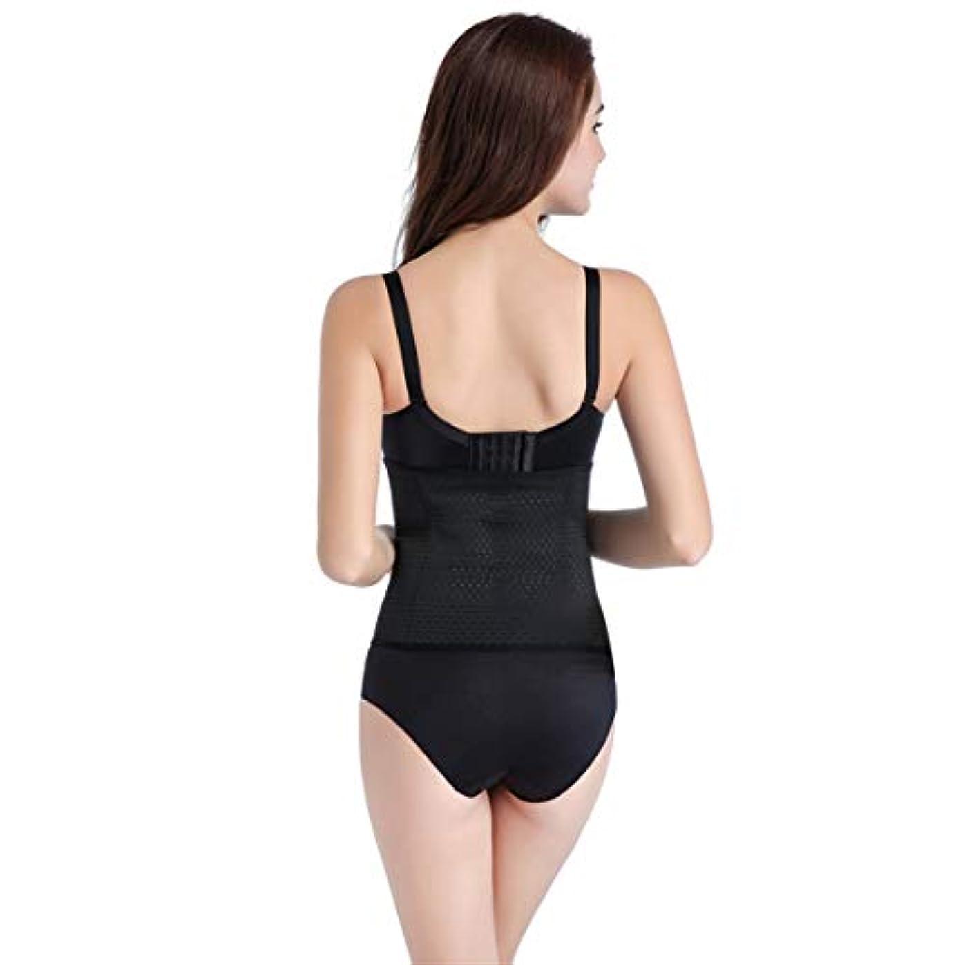 隣接酔った自然公園Body Beauty Trainer Hollow Out Postpartum Abdomen Slimming Belly Body Shaper Breathable Sweet Sweat Corset Waist Band