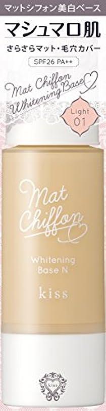 巻き取りみすぼらしい印刷するキス マットシフォンUVホワイトニングベースN01 ライト 37g