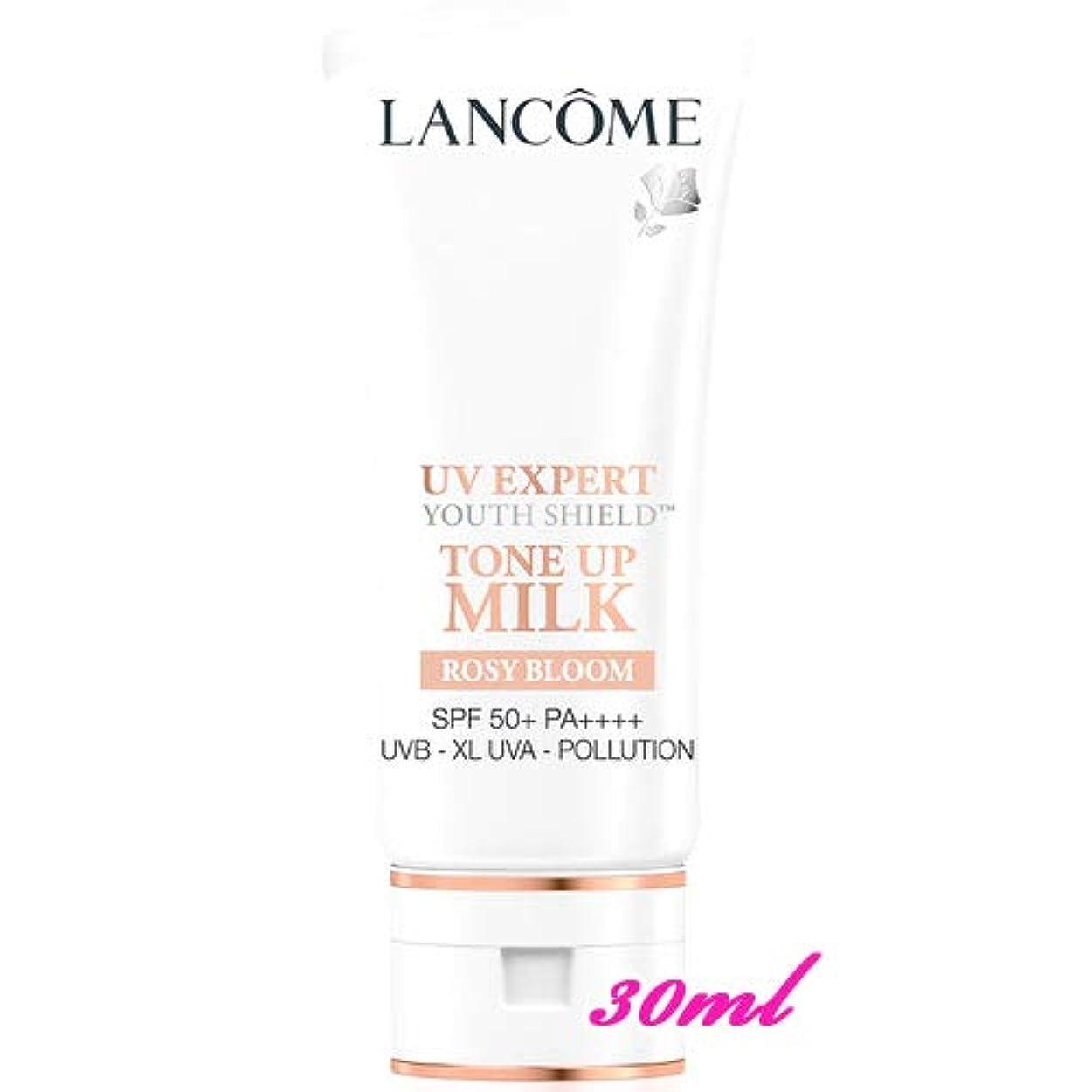 透過性求人拒絶するLANCOME(ランコム) UV エクスペール トーン アップ ローズ 30mL
