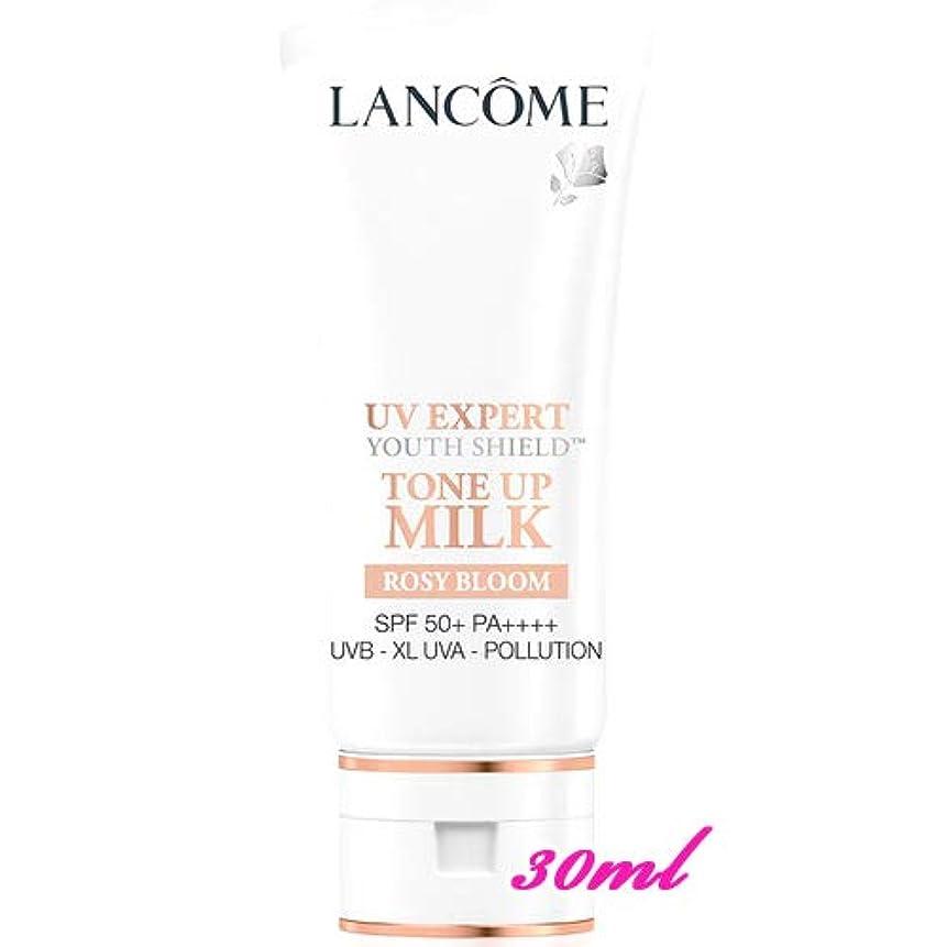 未知の膨らませる拮抗するLANCOME(ランコム) UV エクスペール トーン アップ ローズ 30mL