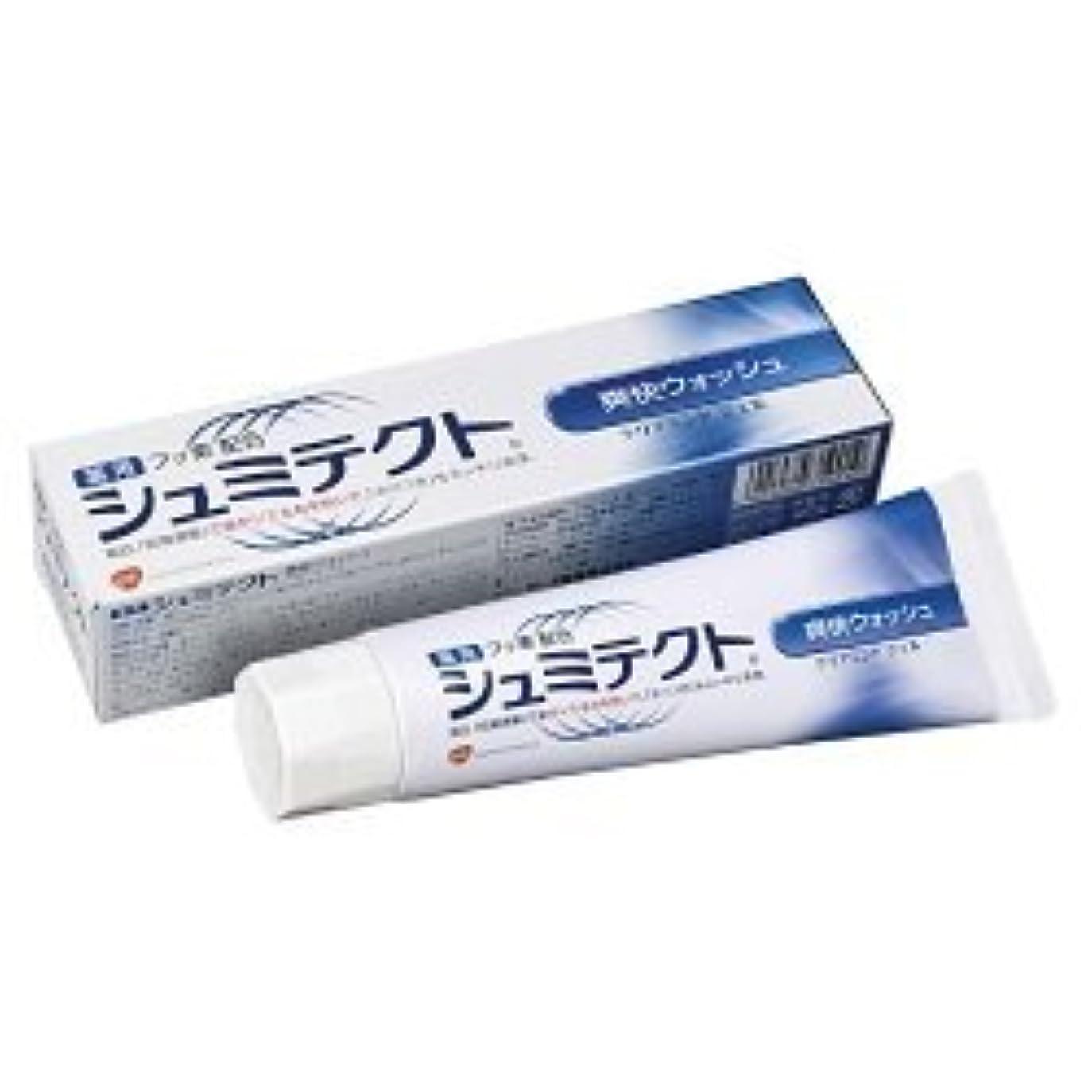 活気づく慈悲ホーム【アース製薬】アース シュミテクト 爽快ウォッシュ 90g ×3個セット