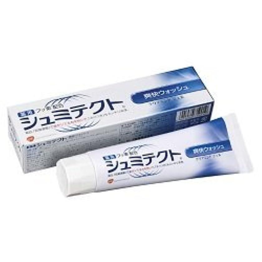 光ポケット大人【アース製薬】アース シュミテクト 爽快ウォッシュ 90g ×3個セット