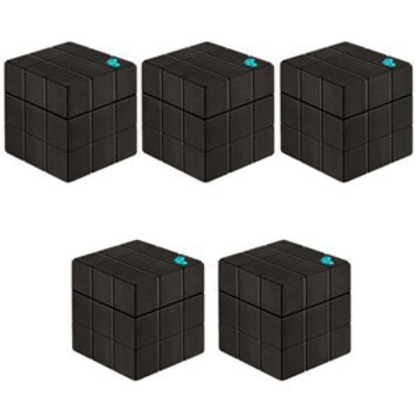 詩郵便シャッフル【X5個セット】 アリミノ ピース プロデザインシリーズ フリーズキープワックス ブラック 80g ARIMINO