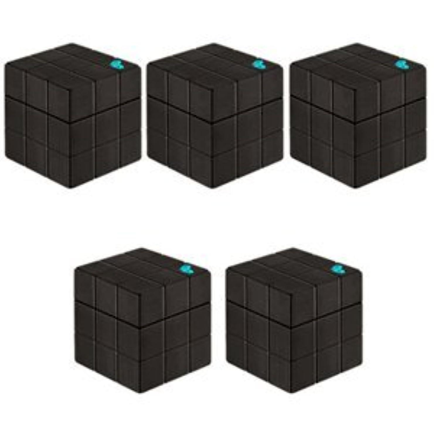 く芽才能【X5個セット】 アリミノ ピース プロデザインシリーズ フリーズキープワックス ブラック 80g ARIMINO