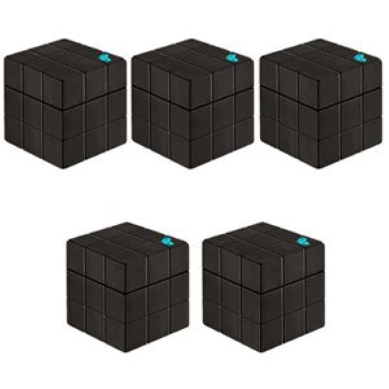 驚くべき条件付き援助【X5個セット】 アリミノ ピース プロデザインシリーズ フリーズキープワックス ブラック 80g ARIMINO