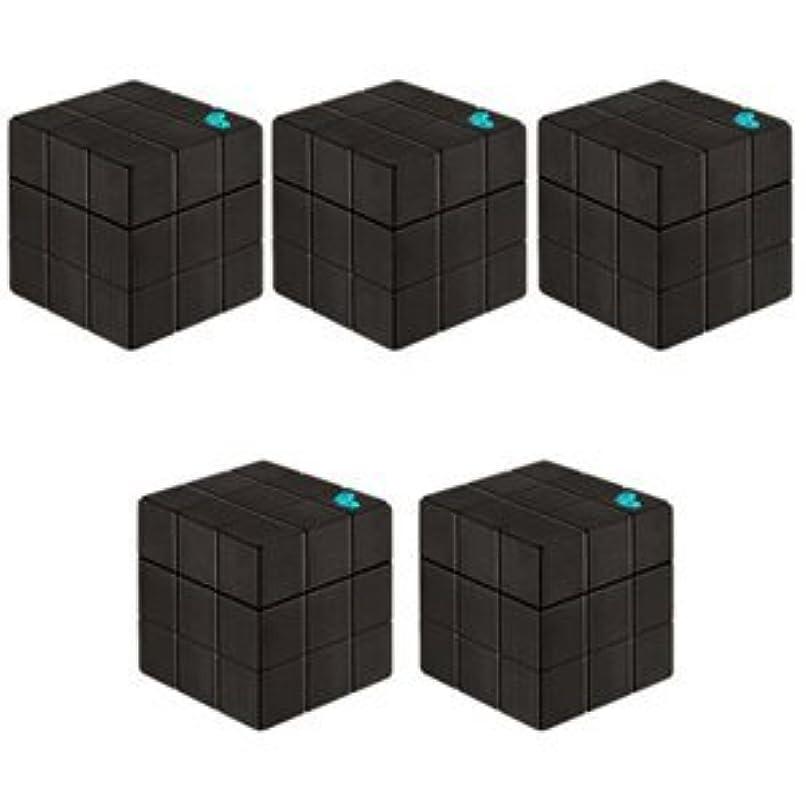 掻くこどもの日謙虚な【X5個セット】 アリミノ ピース プロデザインシリーズ フリーズキープワックス ブラック 80g ARIMINO